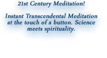 holosync-spirituality-blurb